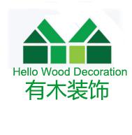 有木装饰logo